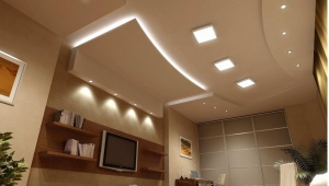 Designs Of False Ceiling