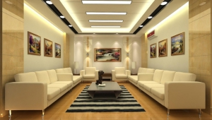 False Ceiling Designs Images