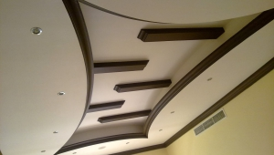 Home False Ceiling Designs