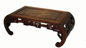 Antique Oriental Coffee Table