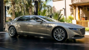 Aston Martin Lagonda High Definition