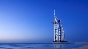Burj Al Arab HD Background