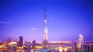Burj Khalifa Game