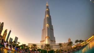 Burj Khalifa HD Background