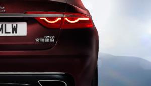 Jaguar XFL Images