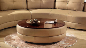 Modern Cappuccino Leather Coffee Table