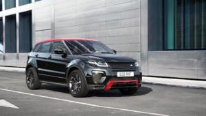 Range Rover Evoque 2017 Images