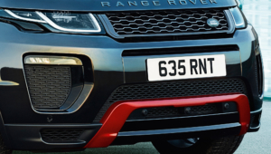 Range Rover Evoque 2017 Wallpapers