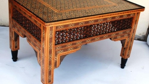 Vintage Moroccan Coffee Table