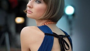 Short Straight Hairstyle With Bang