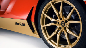 Lamborghini Aventador Miura Homage Pictures