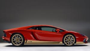 Lamborghini Aventador Miura Homage Wallpaper
