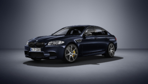 BMW M5 Competition Edition Wallpapers