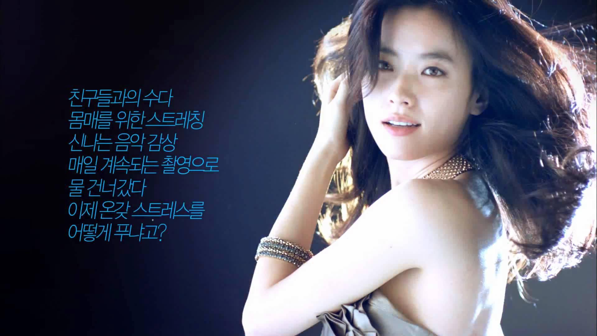 Han Hyo Joo Pictures