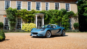 Lotus Elise Cup 250 Wallpapers