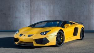 Lamborghini Aventador 2220