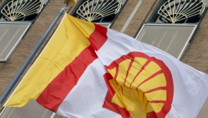Pictures Of Royal Dutch Shell