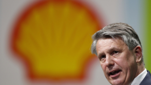 Royal Dutch Shell Widescreen