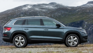Skoda Kodiaq 2016 High Quality Wallpapers