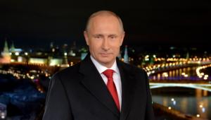 Vladimir Putin High Definition