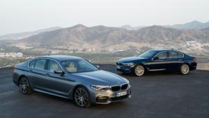 BMW 540i 2017 HD Background