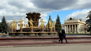 Moscow Hd