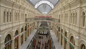 Moscow Widescreen