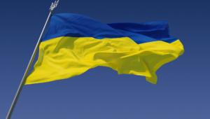 Ukraine Hd