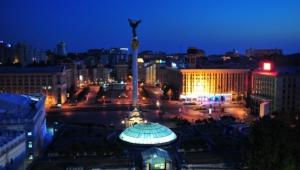 Ukraine Hd Background