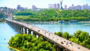 Ukraine High Definition