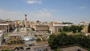 Ukraine Photos