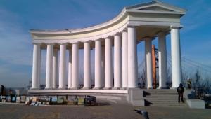 Ukraine Wallpapers