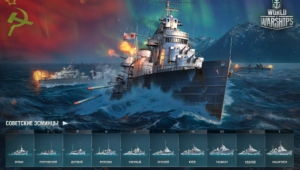World Of Warships Hd Background