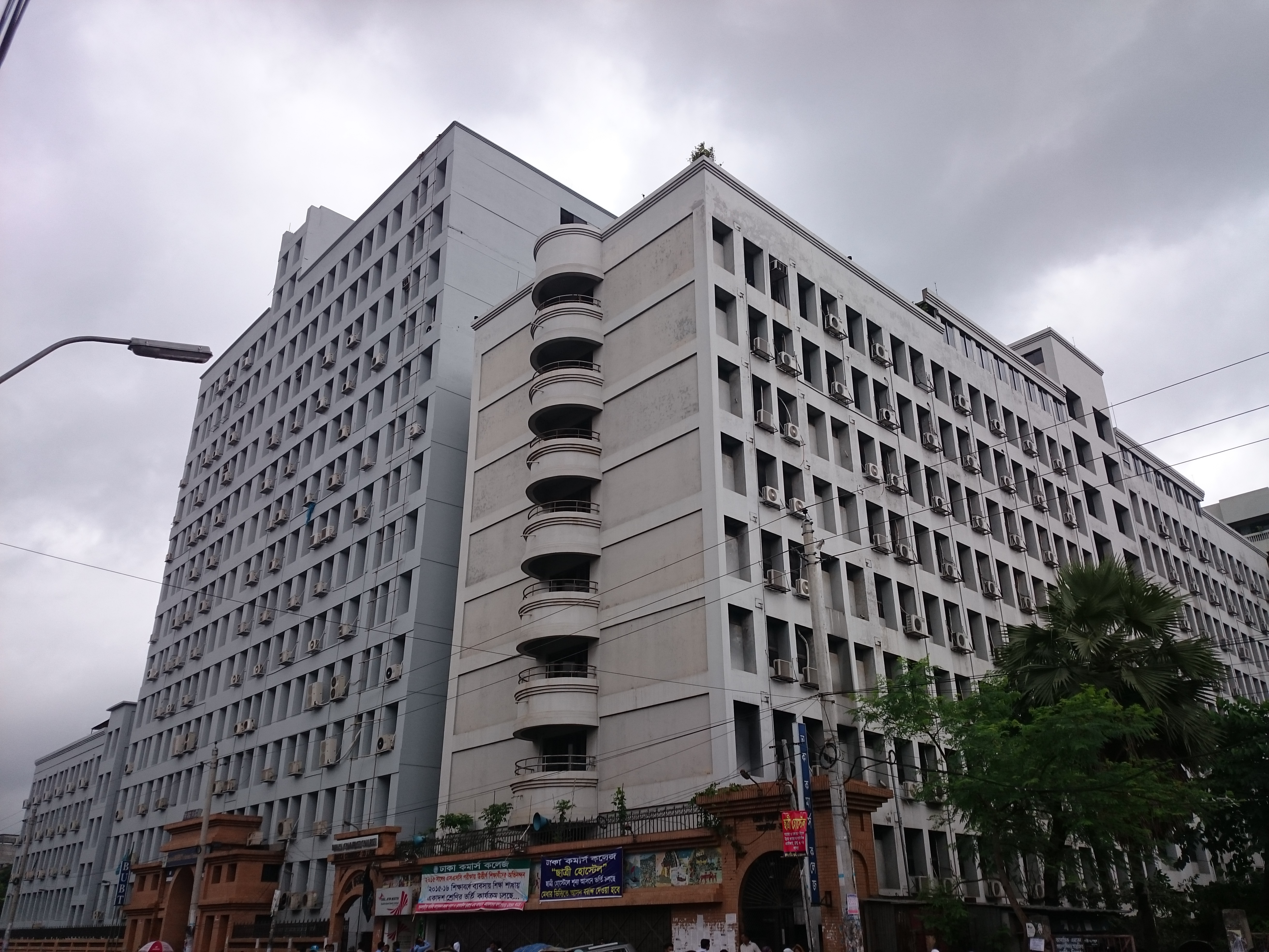 Dhaka Photos