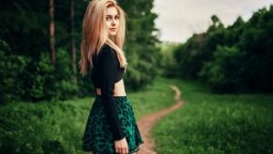 Galina Rover Background