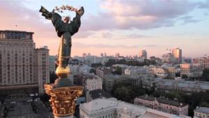 Kiev Desktop