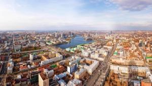 Kiev High Definition