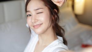 Park Min Young Photos