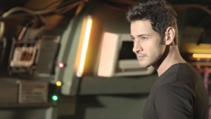 Pictures Of Mahesh Babu
