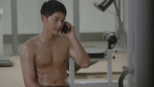 Song Joong Ki Wallpapers