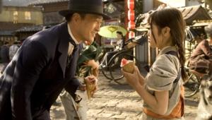 Ken Watanabe Widescreen