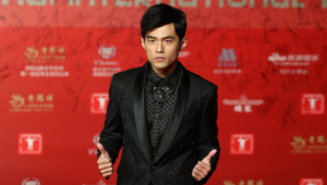 Jay Chou Hd Background