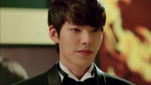 Kim Woo Bin Hd