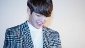Kim Woo Bin Images