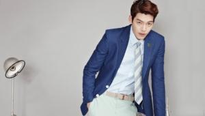 Kim Woo Bin Pictures