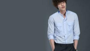 Kim Woo Bin Wallpaper