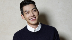 Kim Woo Bin Wallpapers Hd