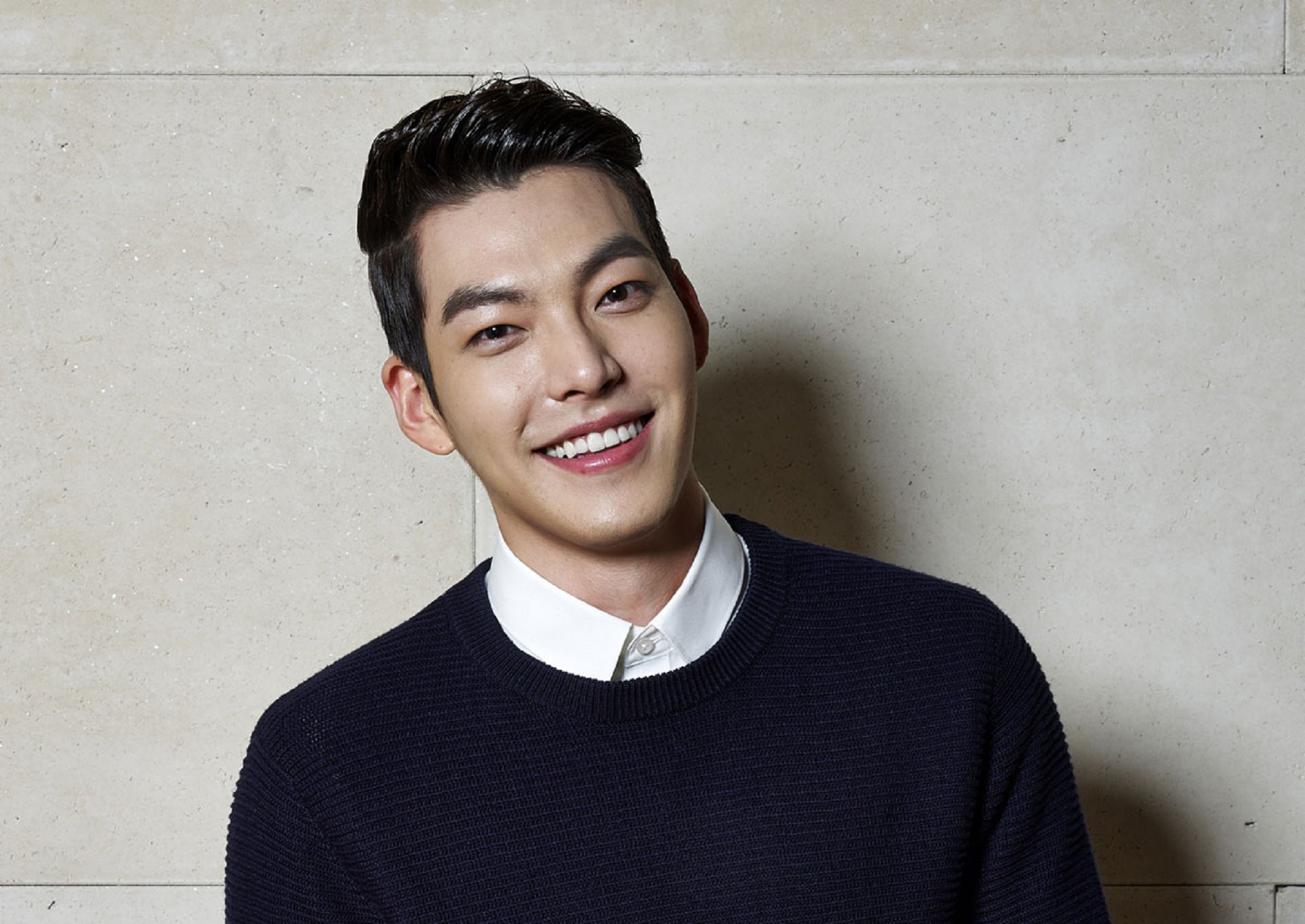 Kim Woo Bin Wallpapers Images Photos Pictures Backgrounds
