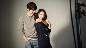 Kim Woo Bin Widescreen