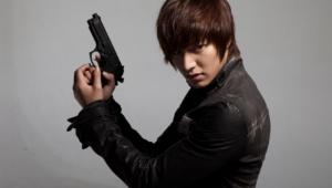 Lee Min Ho Background